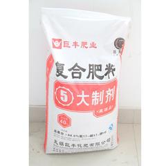 5大制剂复合肥18-18-7 零售价 50kg