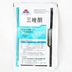 15%三唑酮(粉锈宁)80克(限常熟地区)