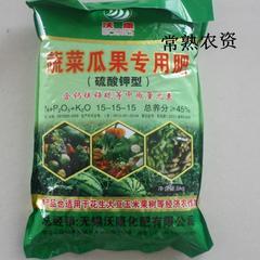 5KG45%硫酸钾复合肥